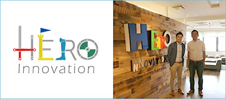 株式会社HERO innovation